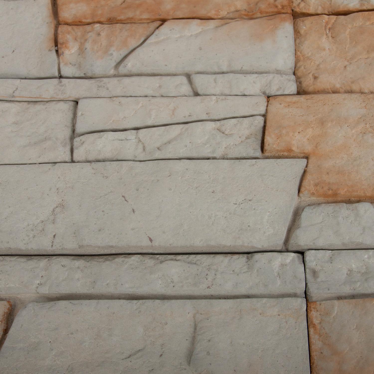 бетон доломит