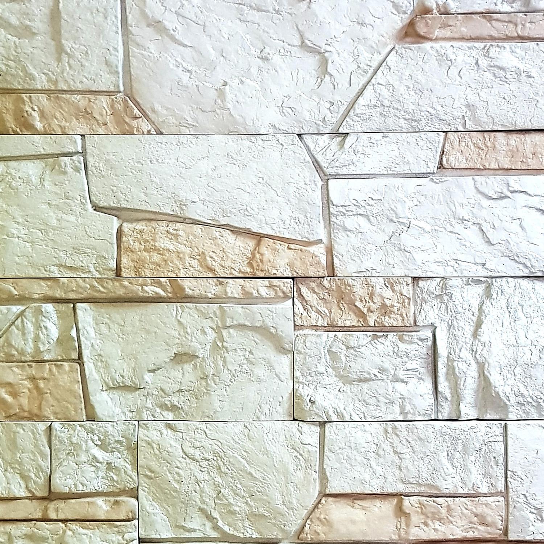 Бетон купить в новокузнецке цена пропилен бетон