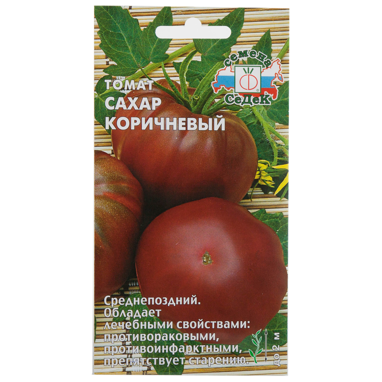 Кто сажал томат ваше благородие фото отзывы