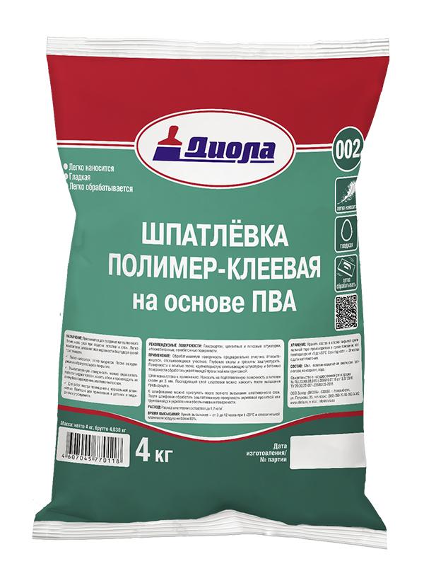 производство шпатлевки