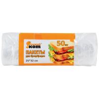 Пакеты для бутербродов Рыжий кот 25*32см, 50шт